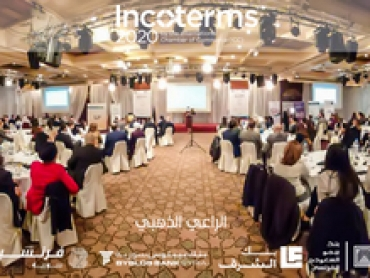 ICC Syria Training on Incoterms® 2020 Rules by International Chamber of Commerce Paris